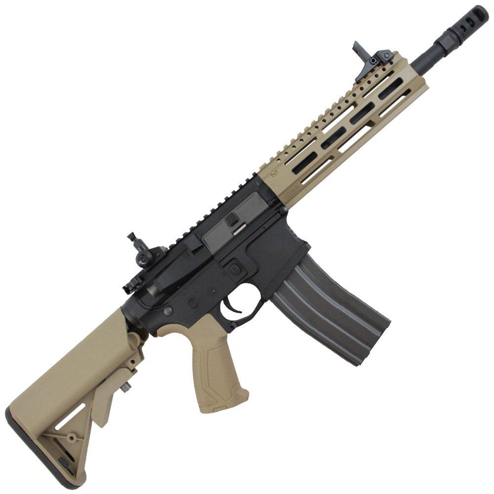 Gg Cm16 Raider 20 Airsoft Rifle Canada Gorilla Surplus Air Soft Gun Combat Machine
