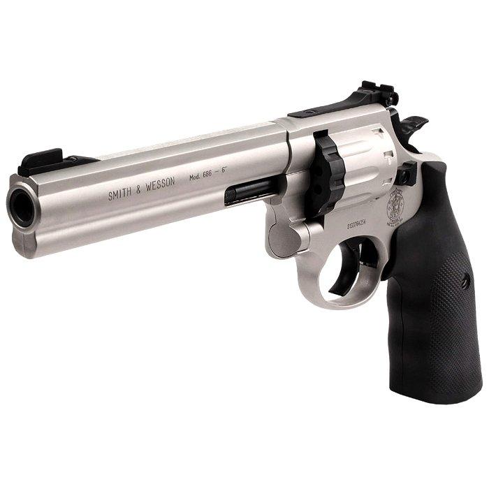 Smith Wesson 686 CO2 Pellet Revolver