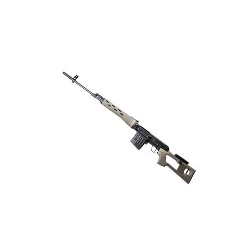 Aim Top Desert B And W SVD Dragunov Spring Airsoft Sniper Rifle