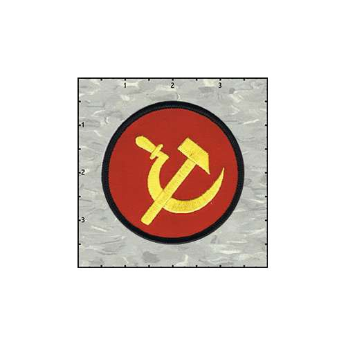 Hammer And Sickle 3 Inches Patch