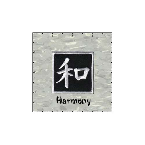 Chinese Harmony Patch