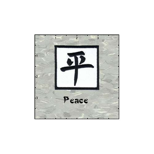 Chinese Peace Patch