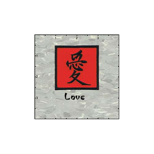 Chinese Love Patch