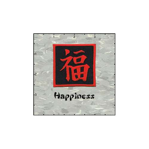 Chinese Happiness Patch