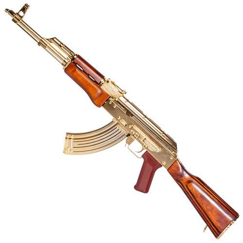 G&G 22 Carat Gold Plated GKM AEG Airsoft Rifle