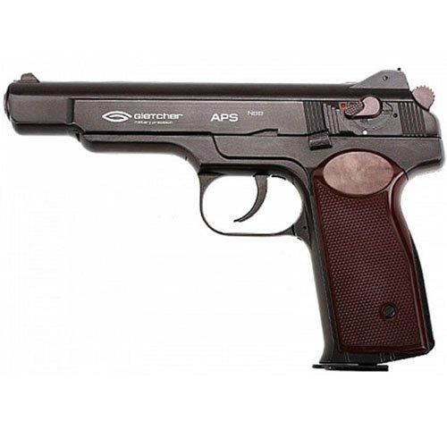 Gletcher 4.5 Mm Steel Powered CO2 BB Gun