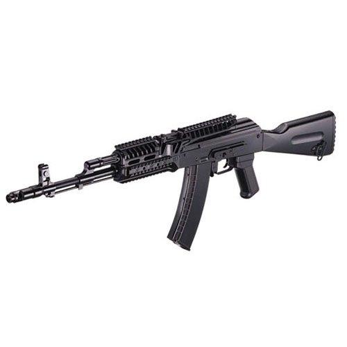 ICS IK 74 RAS Fix Stock Airsoft Gun