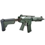 G&G GK5C GL Airsoft Rifle