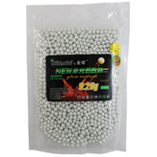 Golden Ball Bio Tracer Airsoft BBs 2000ct