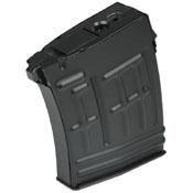 Echo1 CSR Metal High Capacity Airsoft Magazine - 220rd