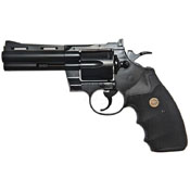 KWC .177 Caliber Steel BB Revolver - CO2