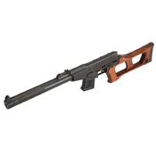 LCT Airsoft VSS Vintorez Sniper AEG Rifle