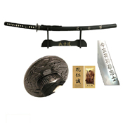 SW-315 41.5 Inch Overall Oriental Sword w/ Scabbard