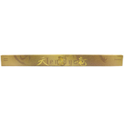 Tenryu Handforged Samurai Sword - Leaf Painting Scabbard