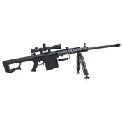 M82 Sniper 1:4 Scale Model Rifle