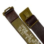 Soviet Army Russian Canvas Belt