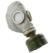 Russian GP-5 Gas Mask Kit